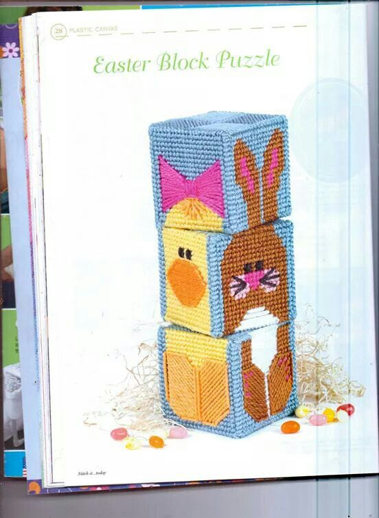 148 best images about plastic canvas easter on pinterest for Plastic blocks for crafts