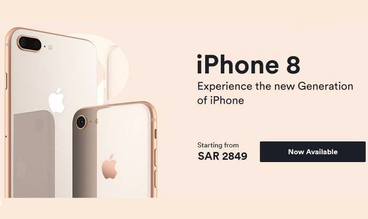 iPhone 8 at Souq.com Saudi Arabia - EDEALO