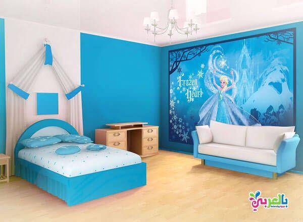 اجمل غرف نوم اطفال بتصاميم شخصيات كرتونية 2020 بالعربي نتعلم Frozen Bedroom Girl Room Frozen Room