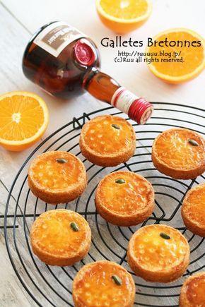 「オレンジのガレット・ブルトンヌ」るぅ | お菓子・パンのレシピや作り方【corecle*コレクル】