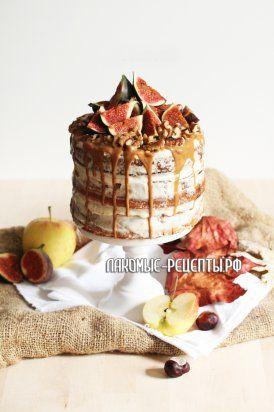 Марципановый яблочный торт с инжиром, грецкими орехами и карамелью