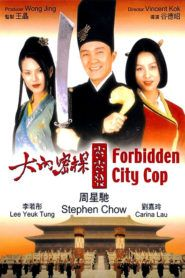 Forbidden City Cop Subtitle Indonesia
