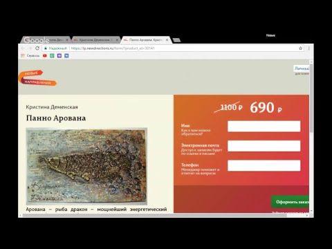 Кристина Деменская Создаем стильный символ нового года! 05.11.17