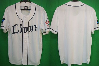 2016 Saitama Seibu Lions Fan Club Baseball Jersey Shirt Home White NPB L NEW