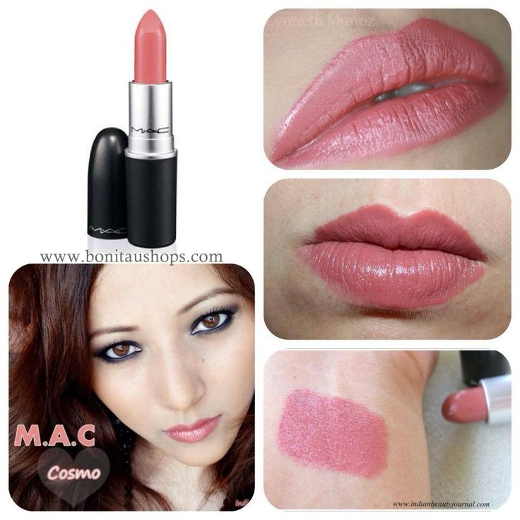 mac cosmo lipstick dupe - photo #28