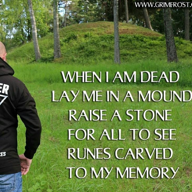 The band Amon Amarth uses this a lyric for one of their songs.