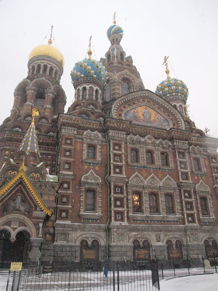 Church of the Spilled Blood,St Petesburg,Russia