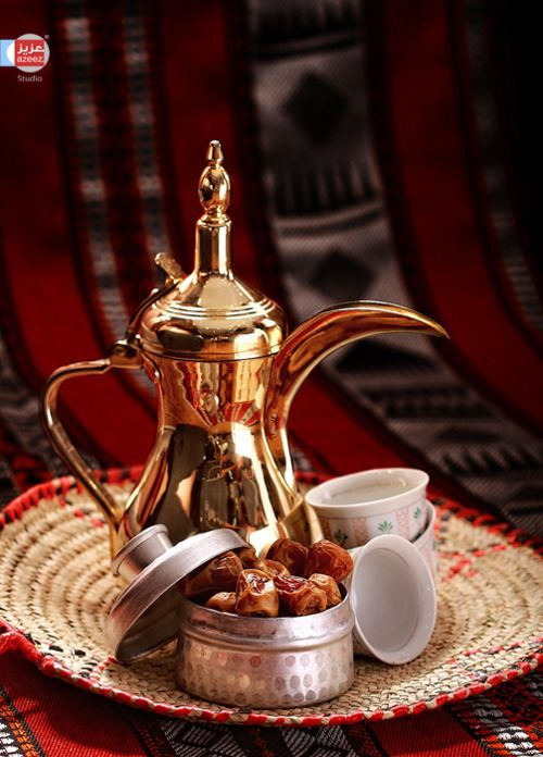 This Arabic coffee pot is simply stunning - you just don't see things like this at Walmart. LOL