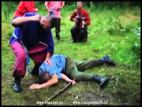 The Russian Martial Art Buza.