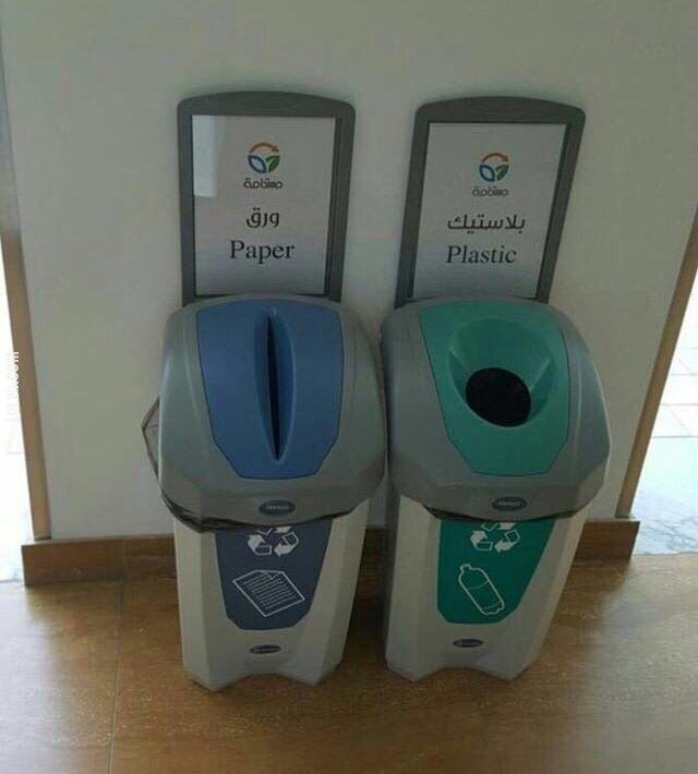 Pojemniki na papier i plastik #pojemniki #papier #plastik