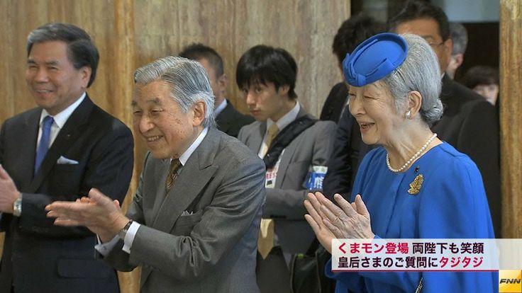 天皇皇后両陛下、熊本県庁で「くまモン」と対面される(13/10/28)