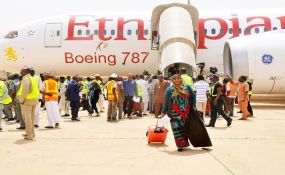 Photo:                   Daily Trust                                    Passengers disembark at the Kaduna International Airport where international flights commenced, following a temporary closure of the Nnamdi Azikiwe International Airport, Abuja for...