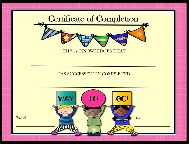 8 best End of the Year Certificates images on Pinterest - printable certificates of completion