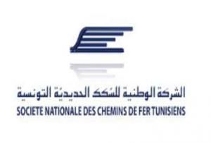 SNCFT Tunisia Railway