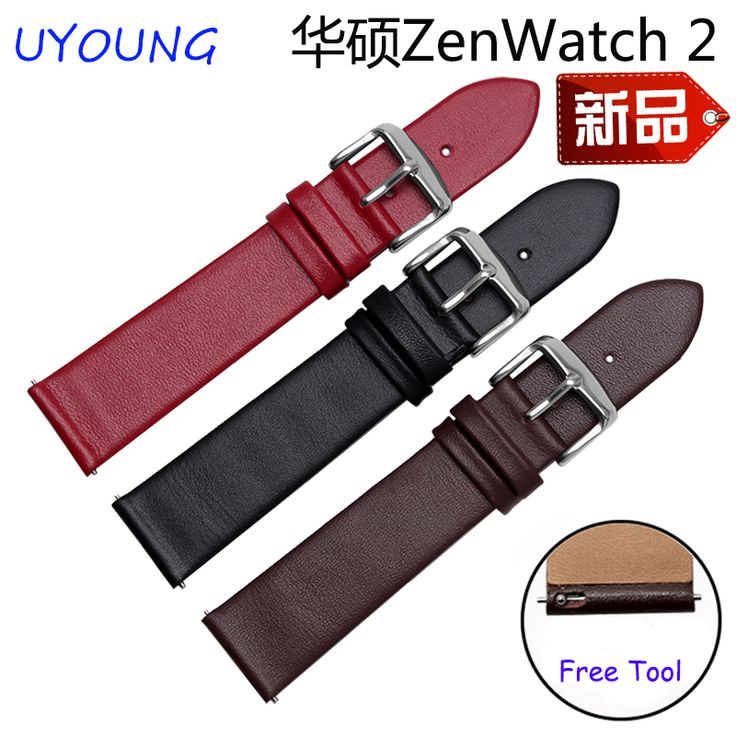 >> Click to Buy << Quality genuine leather watchband 22mm black brown replacement leather wristband quick release for ASUS Zen Watch 2 #Affiliate