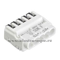 Зажим SDKF 5 безвинтовой 5х(0,2-2.5) кв.мм для медного многожил.провода (Tridonic Австрия), рис. 1