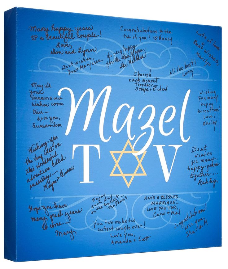 Bar Mitzpah~Bat Mitzvah~ Mazel Tov~Custom Sign-In Canvas~Personalized Guest Book~ by CanvasKudosSHOP on Etsy https://www.etsy.com/listing/229998527/bar-mitzpahbat-mitzvah-mazel-tovcustom