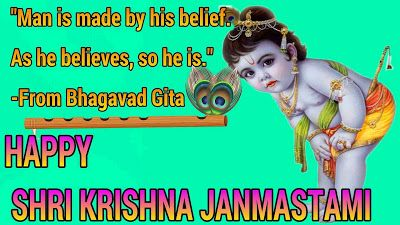 Shayari Urdu Images: Krishna Janmashtami Happy Birthd