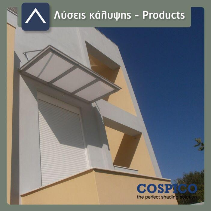 Προστασία απο βροχή ☔️ και ήλιο ☀️ για πόρτες και παράθυρα. Στέγαστρο εισόδου #cospico http://bit.ly/1LRbiAO