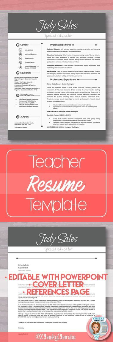 resume template cover letter and references gray powerpoint editable - Free Resume Template For Teachers