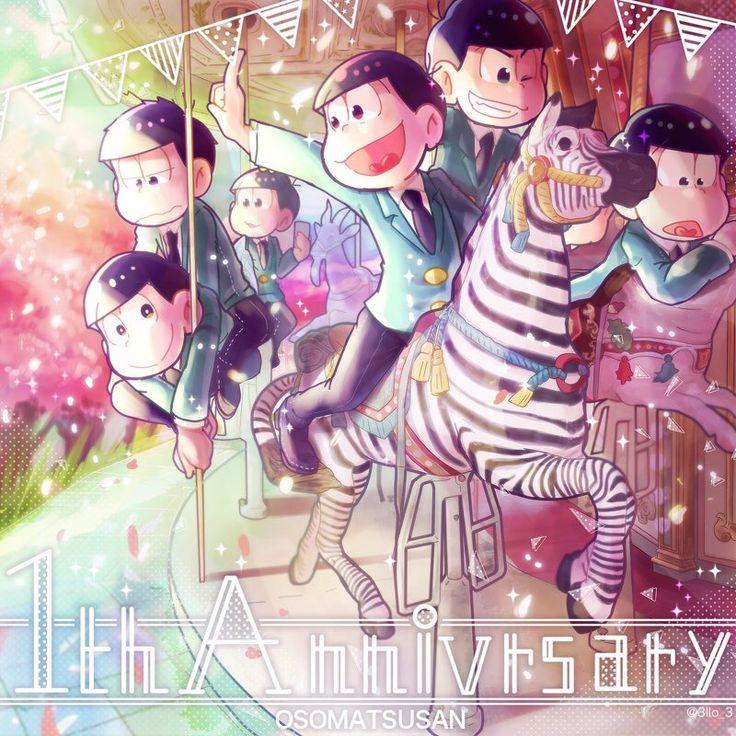 #おそ松さんアニメ放送一周年記念