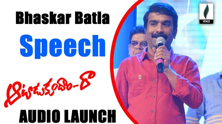 Bhaskar Batla Speech At Aatadukundam Raa Audio Launch  - Venusfilmnagar