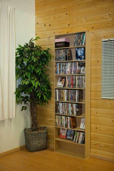 Fantastisch meubel voor vele dvd 's. Wordt bezorgd in heel Nederland en België. Zie www.verzamelkasten.nl