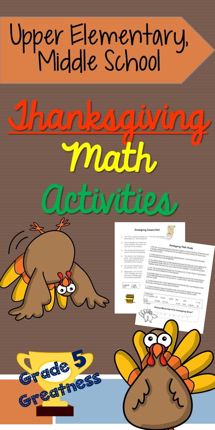 Thanksgiving math review activities perfect for grades 5 and 6!  Students will gobble up these math activities with a Thanksgiving theme!