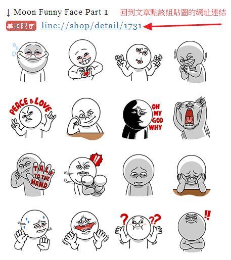 Line Art Emojis : Best images about sticker on pinterest emoticon