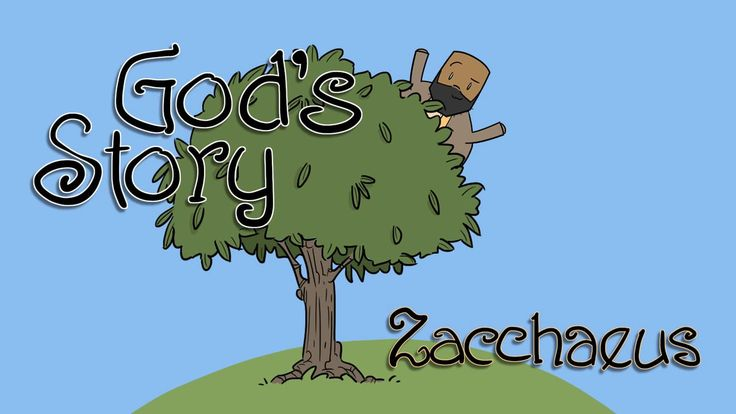 God's Story: Zacchaeus Zacchaeus was a tax collector who had no friends because he took people's money to make himself rich. Jesus showed him love, and it changed his life. When Zacchaeus realized that Jesus loved him even though he had messed up, he wanted to show that kind of love to others. You can find this story in Luke 19:1-9. Check out more videos (and other cool stuff) at CrossroadsKidsClub.net