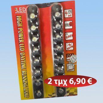 Σετ 2 LED αυτοκινήτου 6,90 €-Ευρω