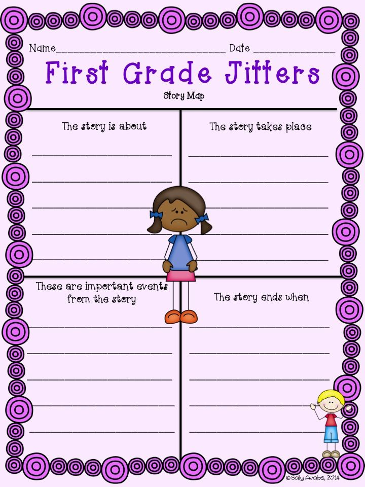 135 page packet of First Grade Jitters activities and graphic organizers to use with the book by Robert Quackenbush. Aligned to common core for k-2nd, differentiated, and available in color and black white. I use the color copies to make anchor charts (posters). They add lots of color to my classroom, on the first week of school, and look great during Back to School Night!