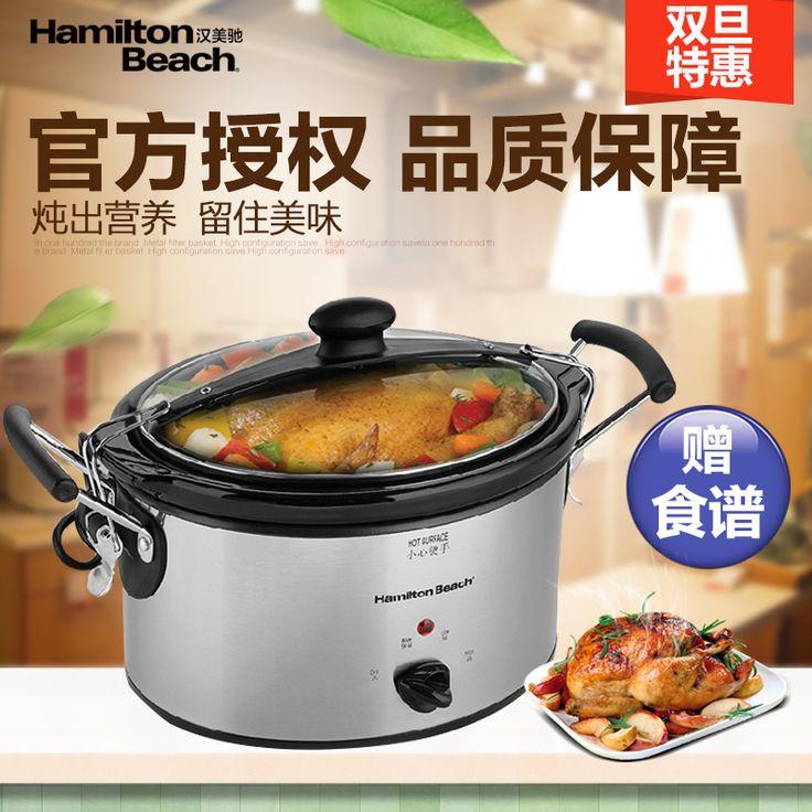 Han Meichi sco-35hb slow cooker care free soup electric stew cup 3.5L porridge pot soup ceramic saucepan