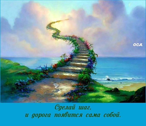 -Хочу жить в домике у моря, у моря счастья и любви!! Вдруг сверху голос - Чё мешает? Живи!!! http://11.lika.online.e-autopay.com/
