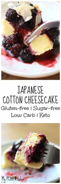 My PCOS Kitchen - Japanese Cotton Cheesecake - A gluten-free and sugar-free alternative to the popular recipe. This cheesecake is extremely low-carb and so is perfect for a keto or low carb diet! #cheesecake #cake #japanese #japanesefood #lowcarb #lchf #k
