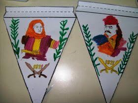 """Διαβάσαμε την ιστορία   """" Ο Πέτρος και η επανάσταση του 1821""""        Μαθαίνουμε τους ήρωες της επανάστασης             Βρίσκουμε στο χ..."""