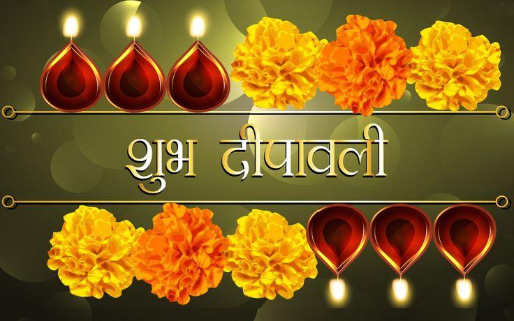 Shubh Deepawali 2015 Download Free Hindi Images - http://www.happydiwali2u.com/shubh-deepawali-2015-download-free-hindi-images/