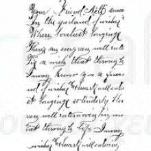 Σφραγίδα Vintage note