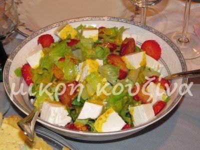 μικρή κουζίνα: Τέσσερις σαλάτες-προτάσεις για το Πάσχα