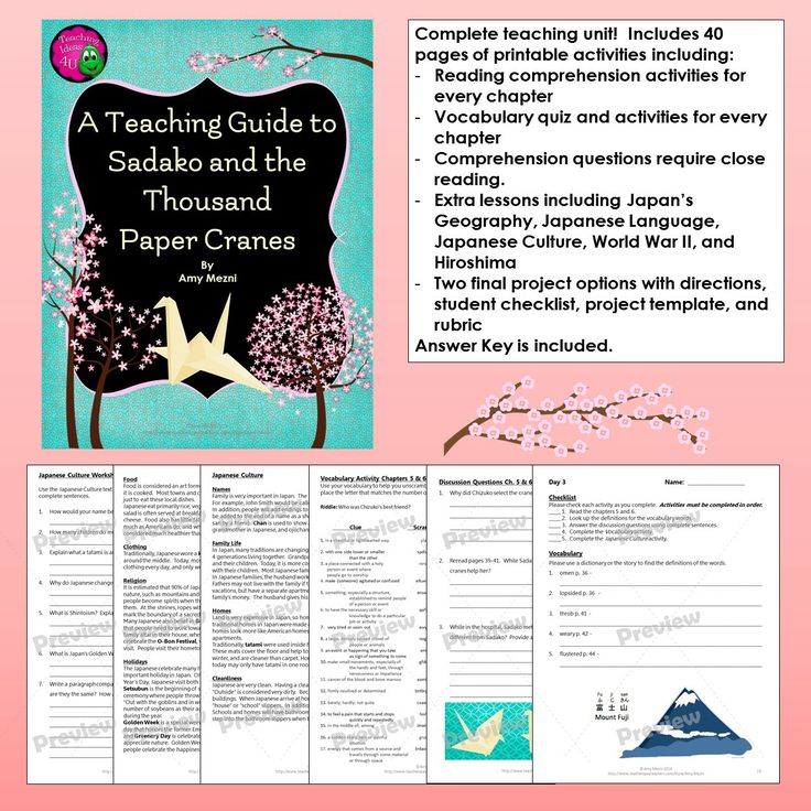 Sadako  the Thousand Paper Cranes - This is a 40 page Novel Study Guide for Sadako  the Thousand Paper Cranes.  This is the true story of Sadako, who died of leukemia after the atomic bomb was dropped on Hiroshima.  This is a wonderful book for grades 3- 6.  This unit is a complete, printable guide to the book, including vocabulary activities and quizzes, comprehension questions, and 2 final project options.  Enrichment lessons are included, such as Japanese geography and language. $