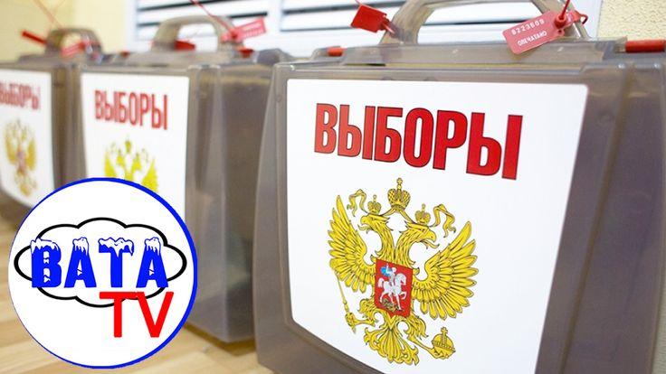 Россия, Выборы-2016: что это было?