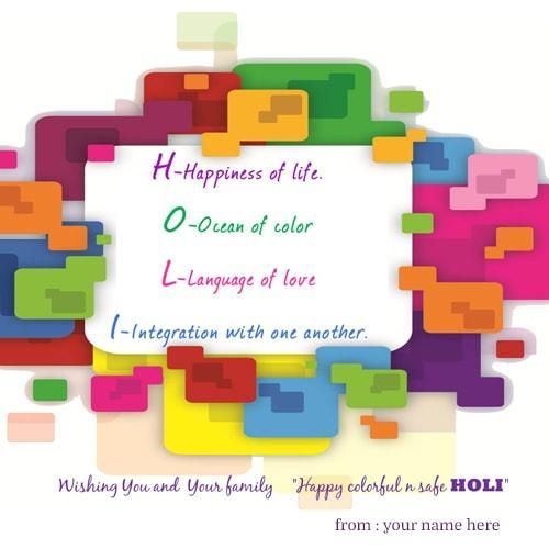 happy holi wishes greeting cards maker free online. my name on happy holi festival wishes quotes name pix. holi name meaning cards. my name happy holi quotes. holi quote image with my name set whatsapp dp facebook profile picture