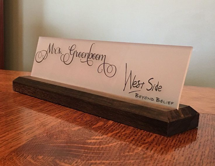 Office Name Plaque, Desk Name Plate, Teacher Name Plate, Hard Wood Base by HuntsHandcraftedWood on Etsy https://www.etsy.com/listing/265291474/office-name-plaque-desk-name-plate