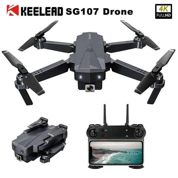 Top Rated Drones With Camera Under $100