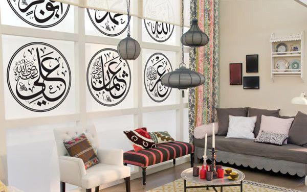 Pattern islamic 7 islamic patterns in interior design bedrooms