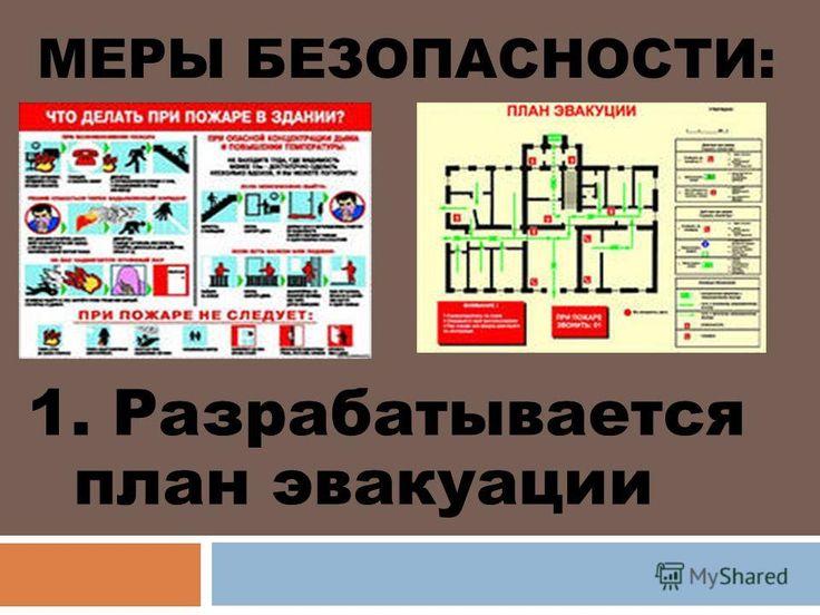 Решебник по русскому языку 7 класса леканта списывай ру