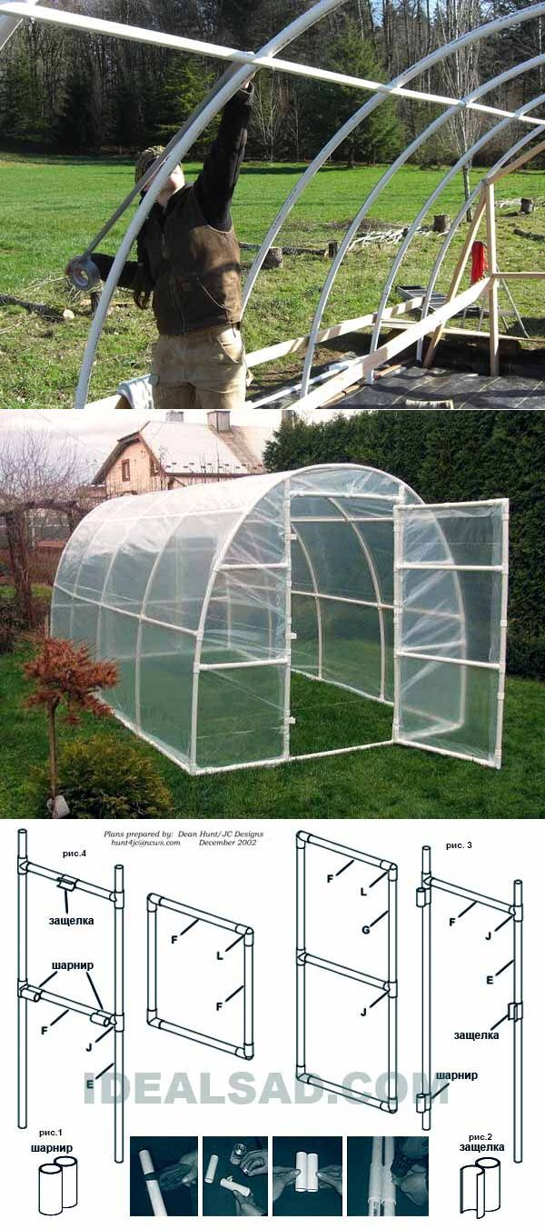 The greenhouse in the country: do with their hands out of PVC pipe.  Detailed instructions with diagrams for the greenhouse of plastic pipes.  Two variants of the greenhouse: one entirely of PVC pipe, the other of the pipes on a wooden frame.