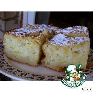 Пирог с яблоками домашний рецепт с фото