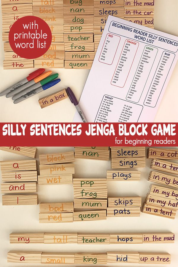 Hack your Jenga game for reading fun with your early or struggling reader. Great for revising sight words and CVC words, developing decoding skills and fluency.