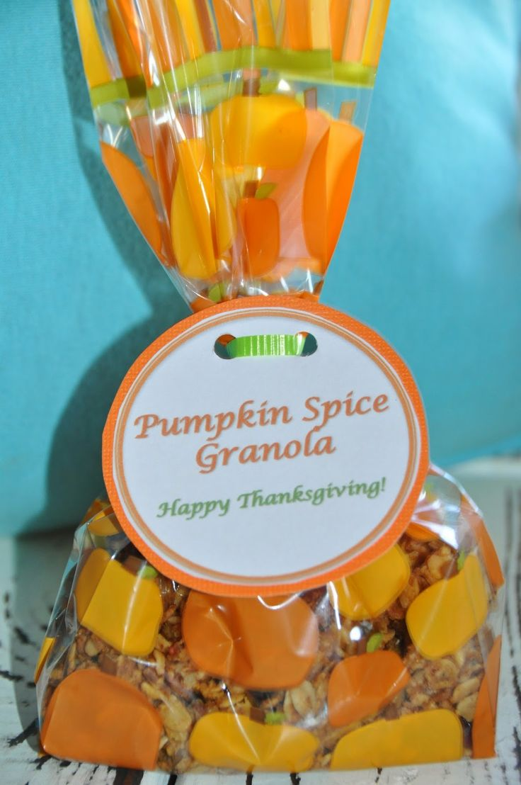 Easy Thanksgiving Treat for your guests to take home - Pumpkin Spice Granola (recipe from Joyful Healthy Eats)
